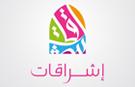 Israkat Logo